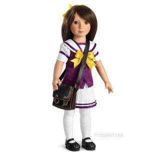 Carpatina Kohanna Japanese Asian Doll