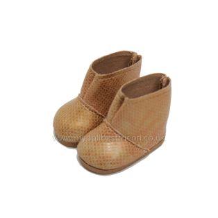 CARLOTA GOLD Boots