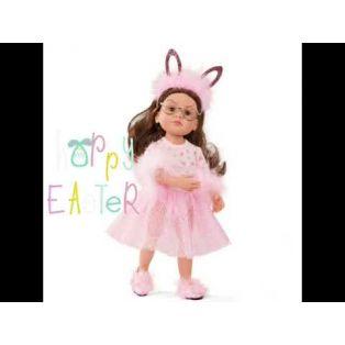 Gotz Little Kidz Doll Ella Rabbit XM, 36cm alternate image
